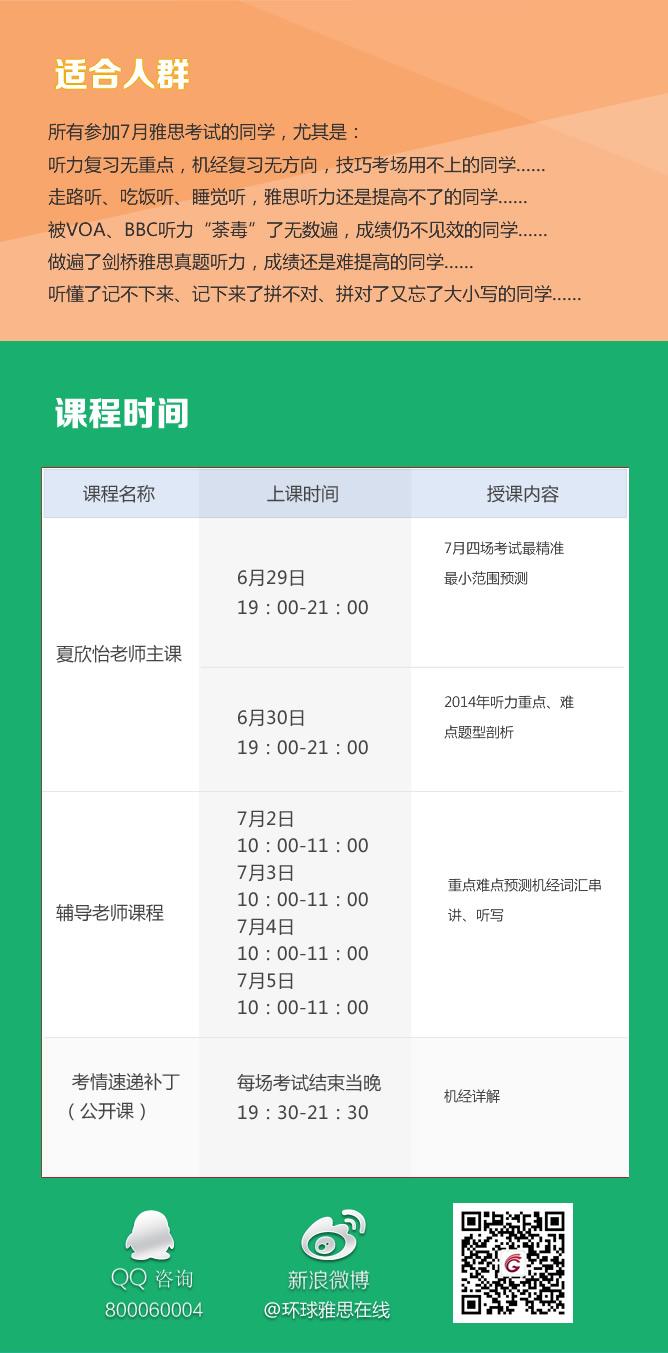 http://www.gedu.org/images/2014/051901/xiaxinyi_02.jpg